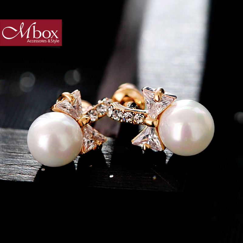 Mbox Earrings Temperament Female Korean Version Of The Original Use Fashion Imitation Pearl