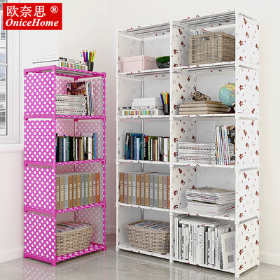 Simple book rack frame floor table bookcase simple modern primary school children combination storage storage shelf