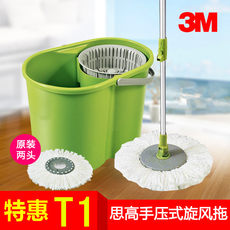 3M High Rotating T1 Cyclone Barrel Hand pressure home mop effort-free hand wash cloth mop good God drag