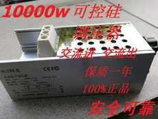 Электронный трансформатор KELONG 10000W 220V