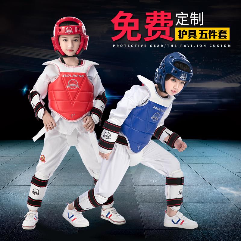 Обещание сила мир тхэквондо защитное снаряжение комплект для взрослых ребенок конкуренция тип тхэквондо защитное снаряжение 5 пять частей отправить защитное снаряжение пакет