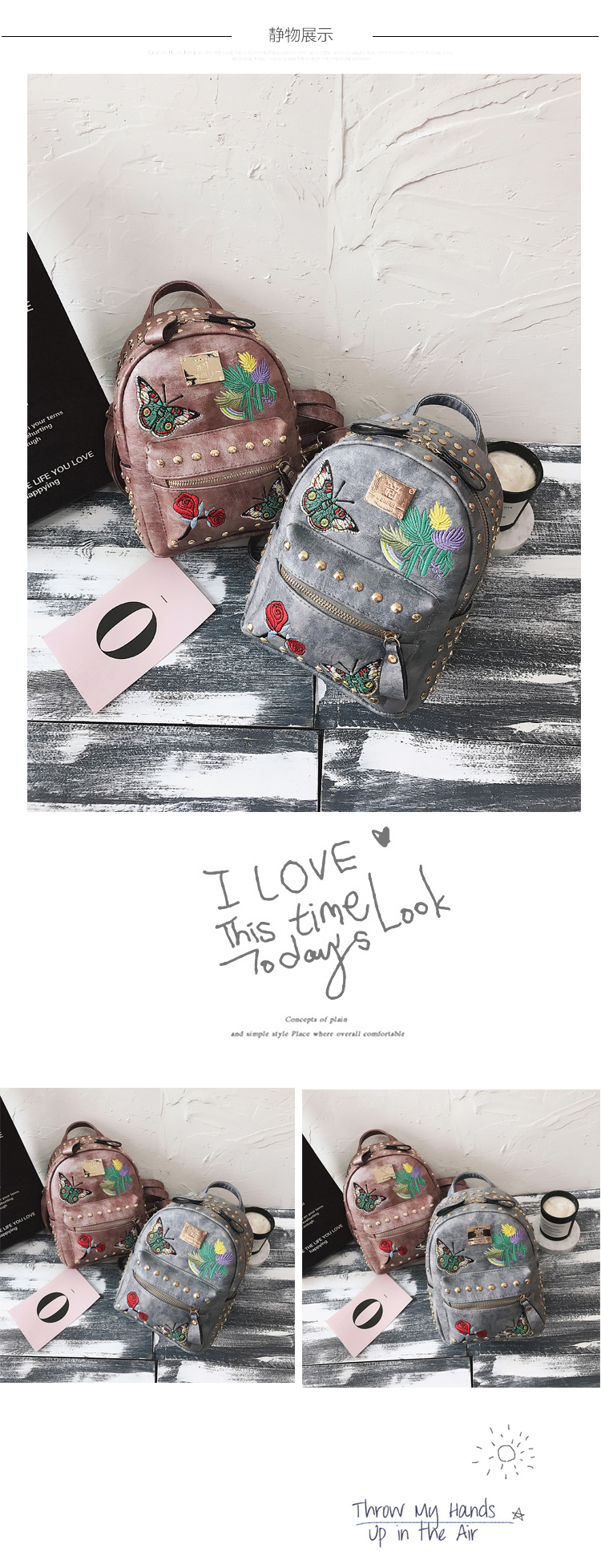Korean version of the tide 2018 new retro embroidery rivets backpack casual wild multi-purpose small bag 38