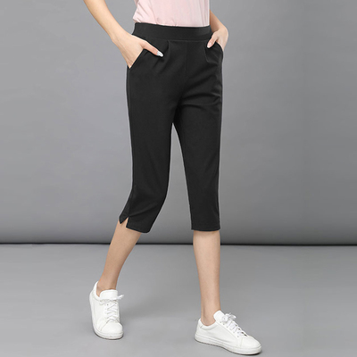 Plus fertilizer to increase the size of women's summer thin section pants 200 pounds fat mm was thin elastic casual pants pants