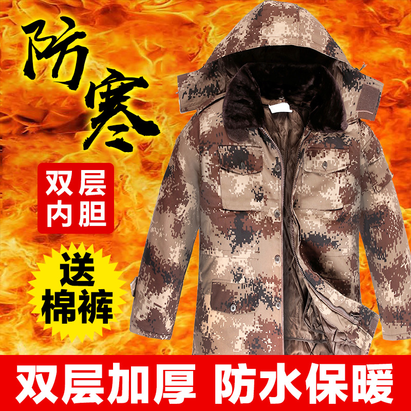 Desert camouflage coat army cotton coat men winter thickened military coat short for training cold clothing labor protection cotton wool