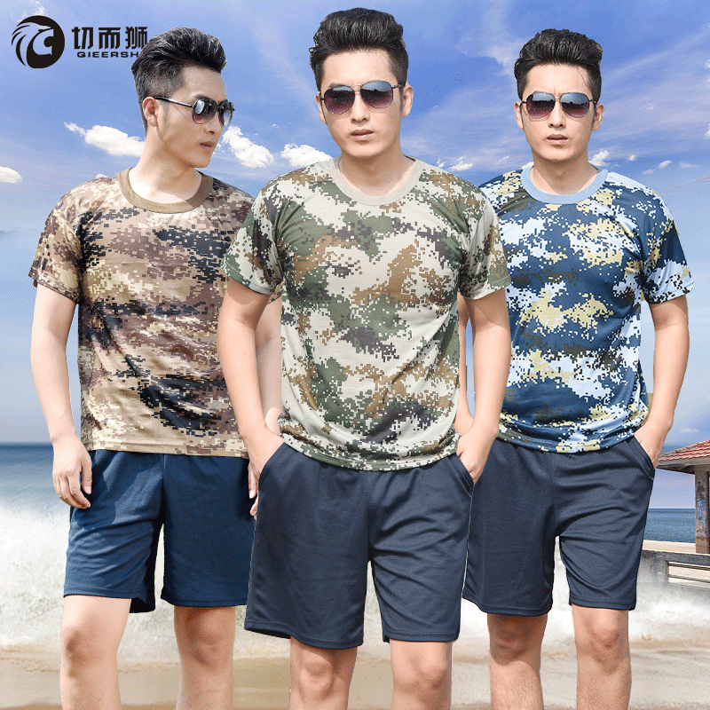 Camouflage t-shirt short sleeves Male and female military fans training vest summer physical training suit quick dry outdoor half-sleeve T-shirt