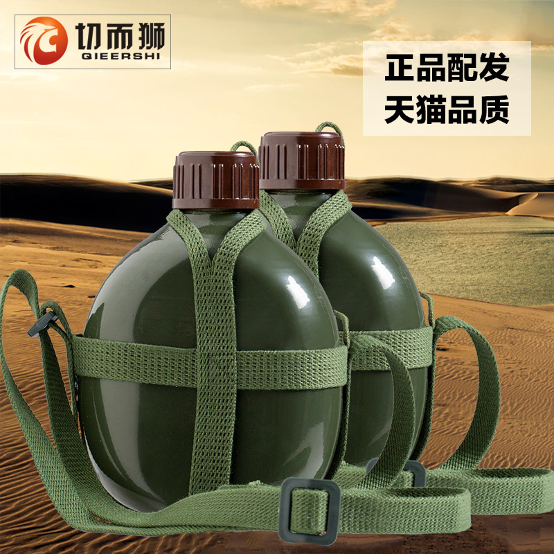 Genuine 87 type aluminum water bottle outdoor marching Sports Training large capacity Vintage Military fans portable
