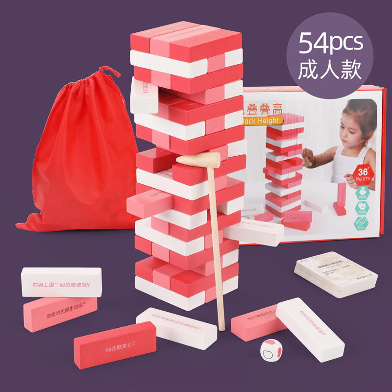54 Pieces Of Large Pink Stacked High (love Adult Models With A Full Set Of Accessories)