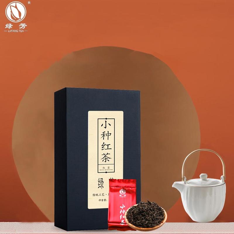 绿芳茶叶新茶红茶浓香型礼盒装100g*2