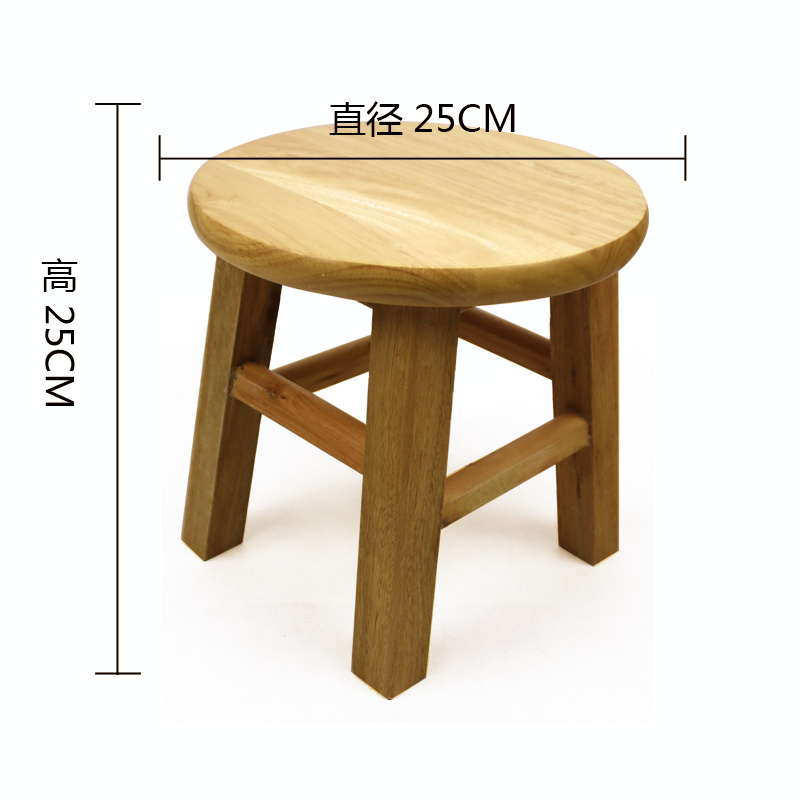 Astonishing Solid Wood Stool Stool Small Bench Wooden Stool Low Stool Fashion Bench Table Stool Dining Stool Home Foot Pedal Specials Customarchery Wood Chair Design Ideas Customarcherynet