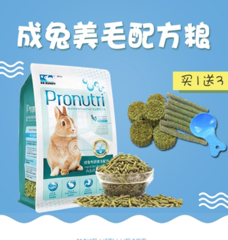 Dr Rabbit Adult Rabbit Food 900 г drbunny Special Dr Rabbit Food