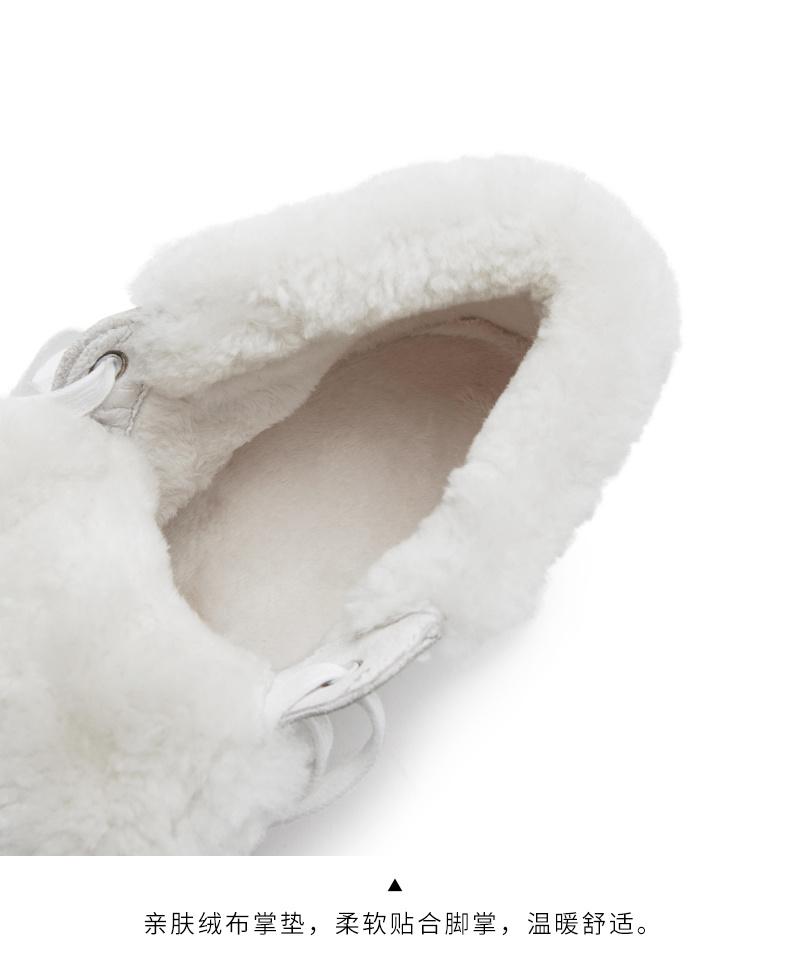 热风2018年冬季新款小清新女士系带高帮鞋休闲圆头小白鞋H91W8406