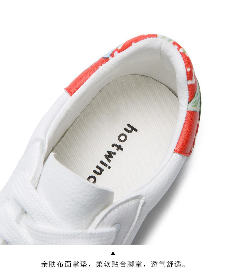 热风2018年秋款小清新女士编织休闲鞋系带圆头小白鞋板鞋H14W8516