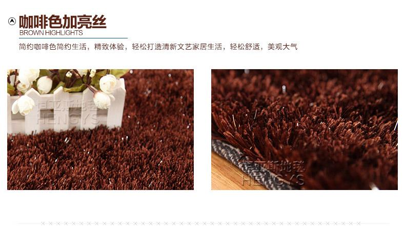韩国丝地毯_17.jpg