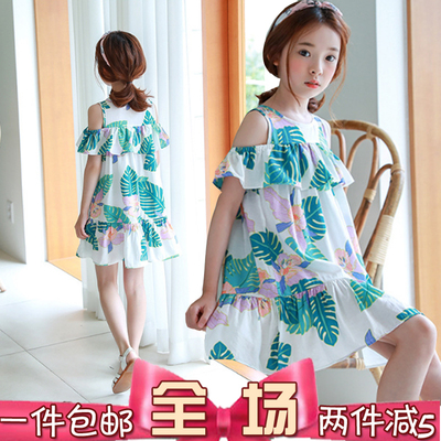 2018 summer Korean version of children's wear girls unlined shoulders dress children's beach skirts holiday loose A word children skirt fat