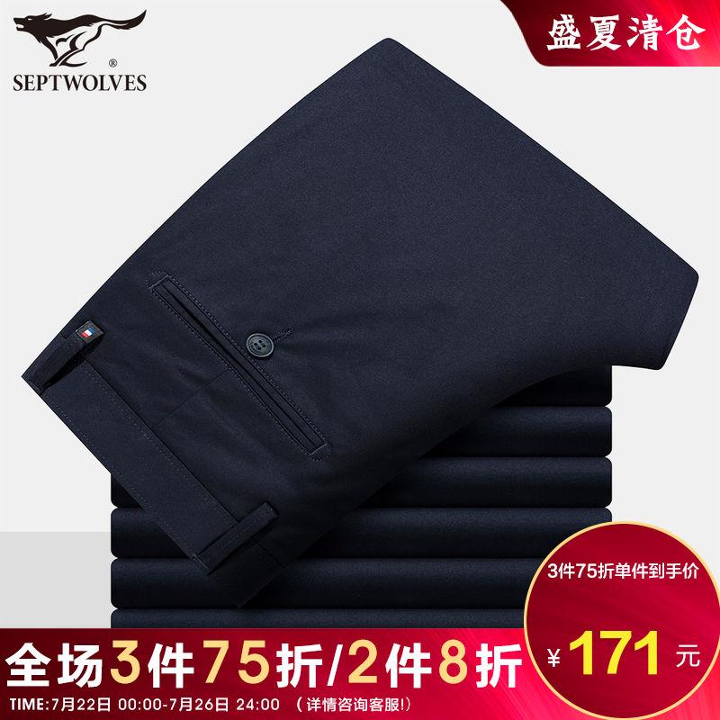 七匹狼品牌裤子正品休闲裤2019夏季新款薄款青年男装长裤官方男士