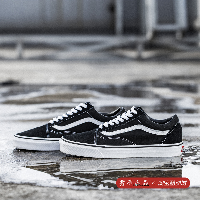 4c2092fae6b6 Master Vans old skool os black and white classic canvas shoes men s shoes  women s shoes VN0D3HY28 ...