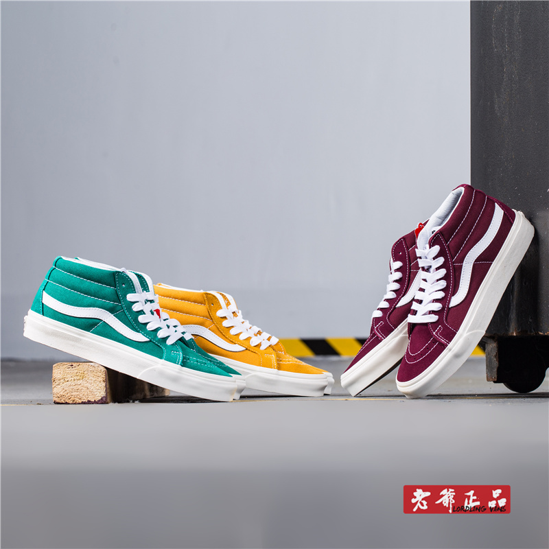 3859ebdfba8822 Master Vans SK8 MID Classic Yellow Green Wine Red Men and Women Couple  Canvas Shoes VN0A3MV8U8L