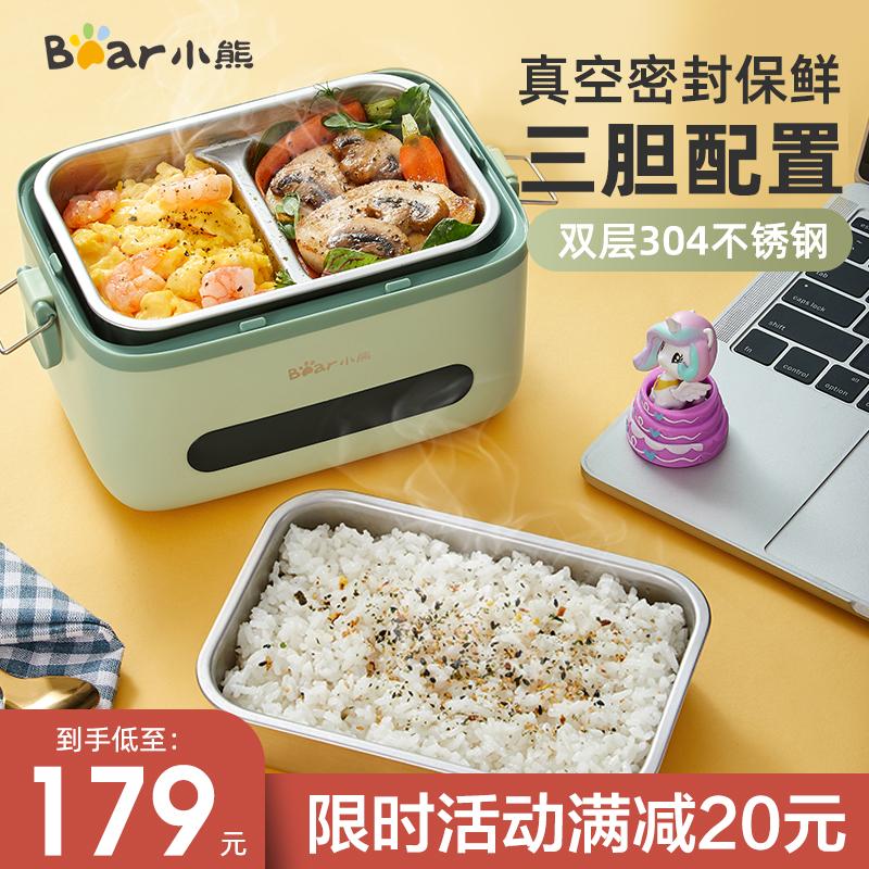 小熊电热饭盒上班族便携可插电加热多功能自热保温饭盒桶便当盒