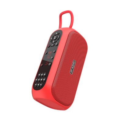 维尔晶X3老人收音机大音量随身听戏曲广播便携插卡蓝牙小音箱闹钟