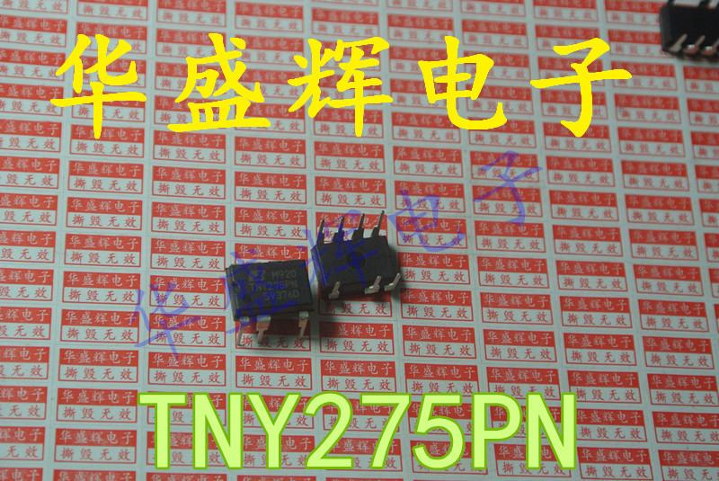 【华盛辉】TNY275PN TNY275P  7脚电源管理芯片