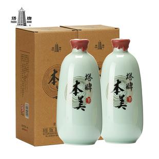 塔牌本美500ml*2瓶装礼盒