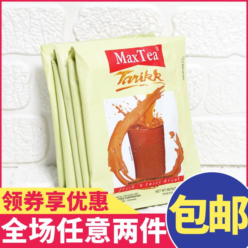 印尼进口MaxTea拉茶即冲速溶香浓热饮奶茶25g*5小包便携试用装