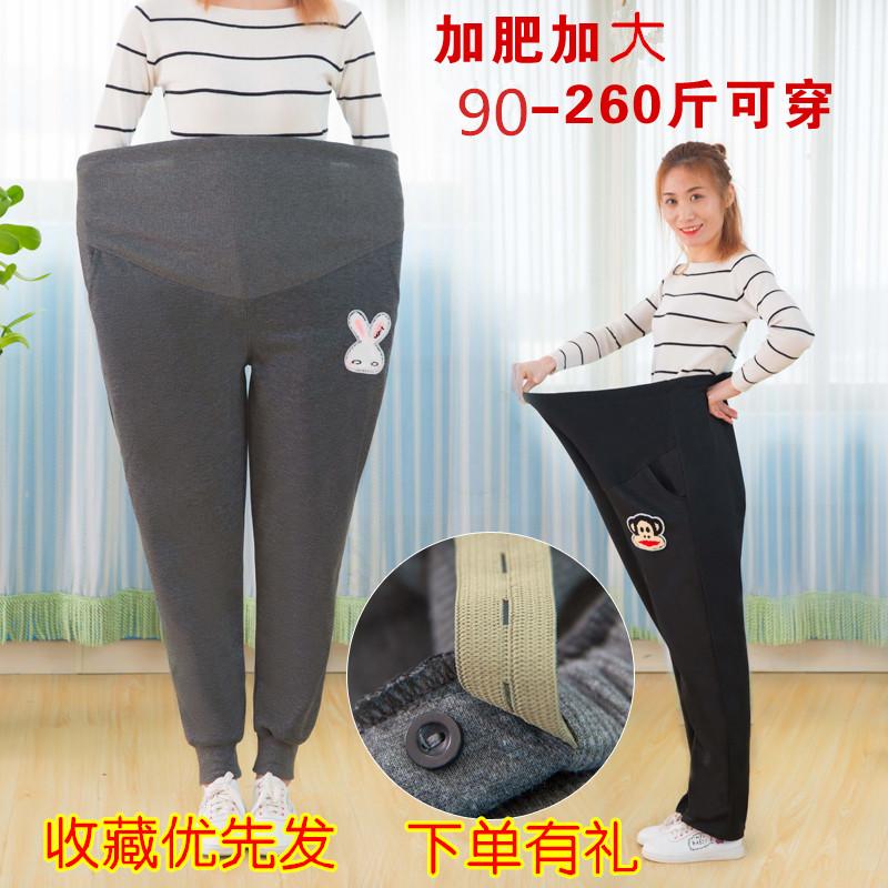 孕妇裤春秋孕妇运动裤加大加肥秋冬孕妇保暖裤加厚200斤孕妇打底