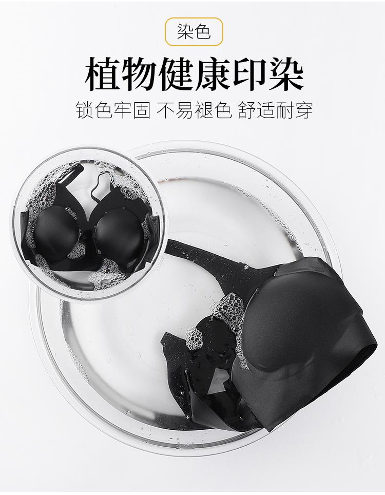 【转角秘密】泰国无痕3D托杯乳胶内衣10