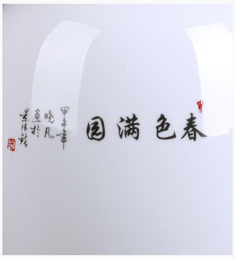 青花赏瓶_12.jpg