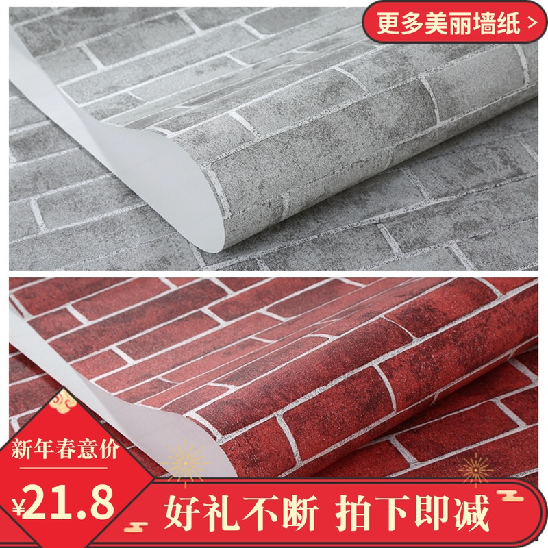 Light gray 3D culture brick pattern wallpaper retro nostalgic study restaurant tearoom clothing store red brick wallpaper