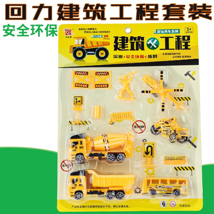 Bán đồ chơi mới kỹ thuật phù hợp với xe mô hình trẻ em xe trẻ em đồ chơi trẻ em bán buôn gian hàng miễn phí vận chuyển - Đồ chơi điều khiển từ xa