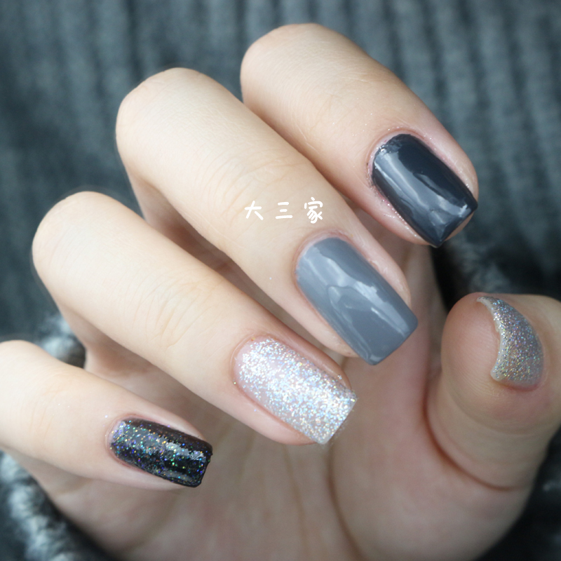 South Korea Innisfree Vitality Nail Polish 71 Silver Sequins 62 Dark Gray
