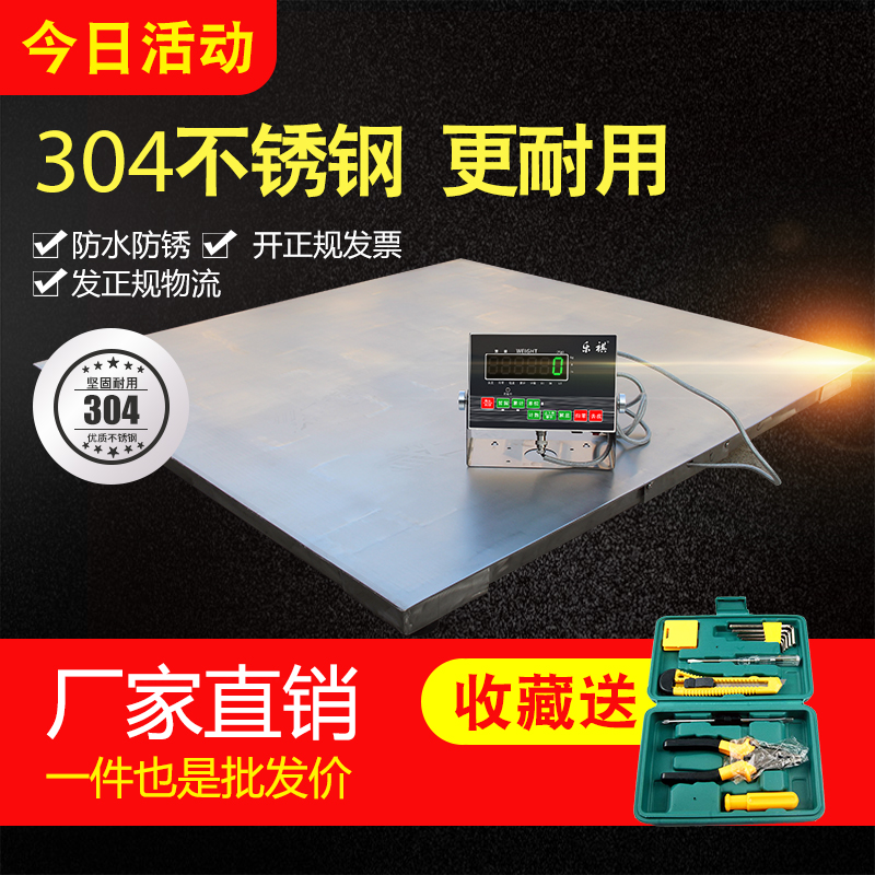 Нержавеющая сталь водонепроницаемый Электронные весы 1-3 т весовых мостов, называемых электронными весами 10 тонн весовых весов 5 тонн электронных весов