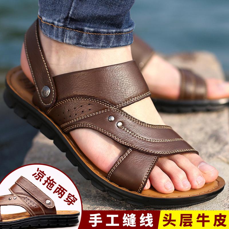 Dép nam 2018 mùa hè mới từ kéo giày bãi biển đáy mềm mại bình thường massage non-slip dép da giày nam