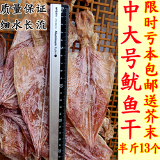 Ming/products KTV 11-13 250g