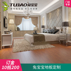 Bunny environmentally friendly wood flooring / laminate flooring privilege against 200 yuan deposit 10 bespoke