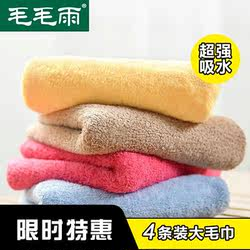 Drizzle 4 Korean super absorbent coral velvet towels for washing your face without shed hair, household men and women wiping hair quick-drying towels