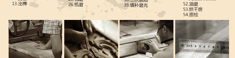 实木材料解析_29.jpg