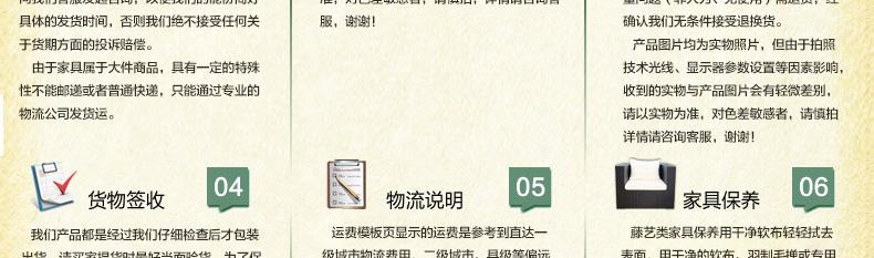 藤编材料解析_06_02