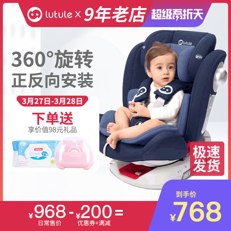 Road music child safety seat car with 0-4-3-12-year-old baby car car 360-degree rotation can lie
