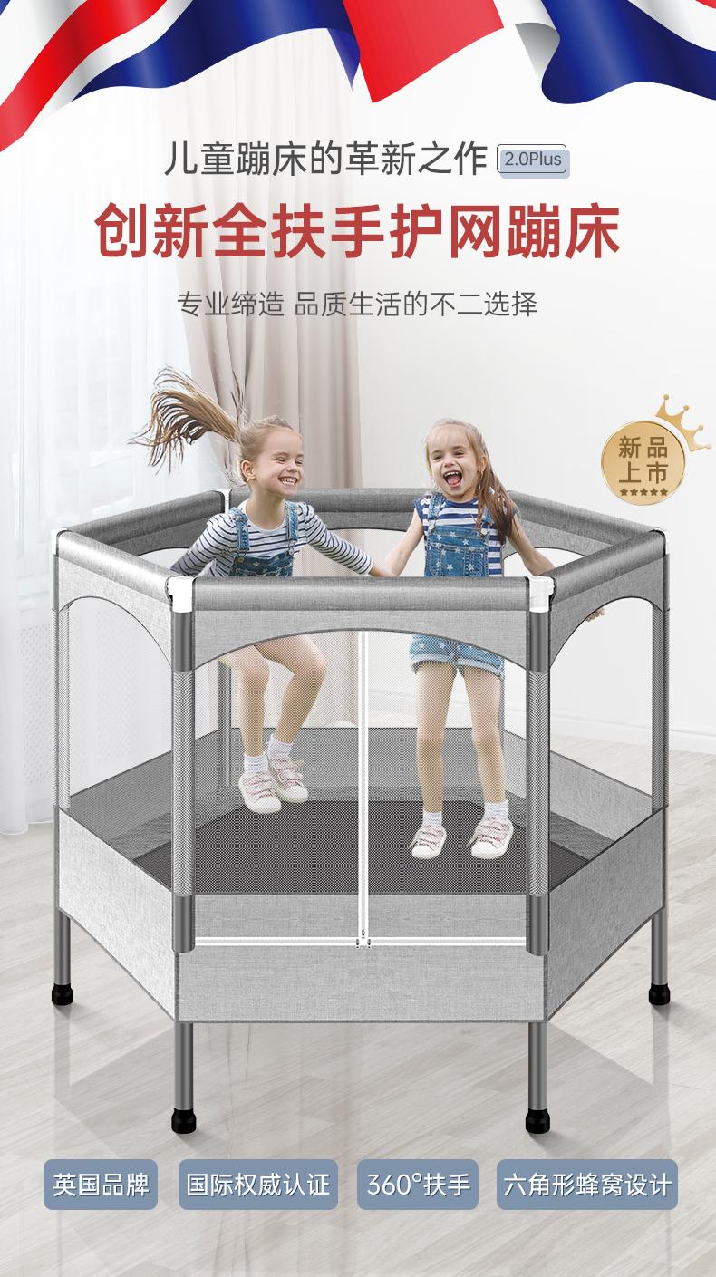 英国蹦蹦床带护网儿童家用室内宝宝弹跳床小孩健身家庭跳床蹭蹭床详细照片