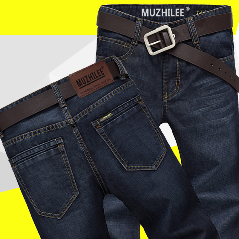 MUZHILEE牛仔裤男士秋冬款直筒宽松绒裤加黑色子男纯棉弹力潮冬季
