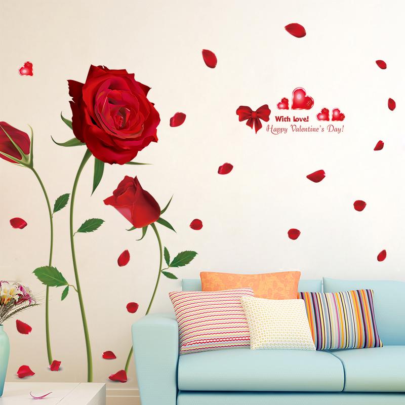四葉草墻貼客廳電視背景墻貼紙貼畫臥室床頭裝飾浪漫貼花墻紙自粘