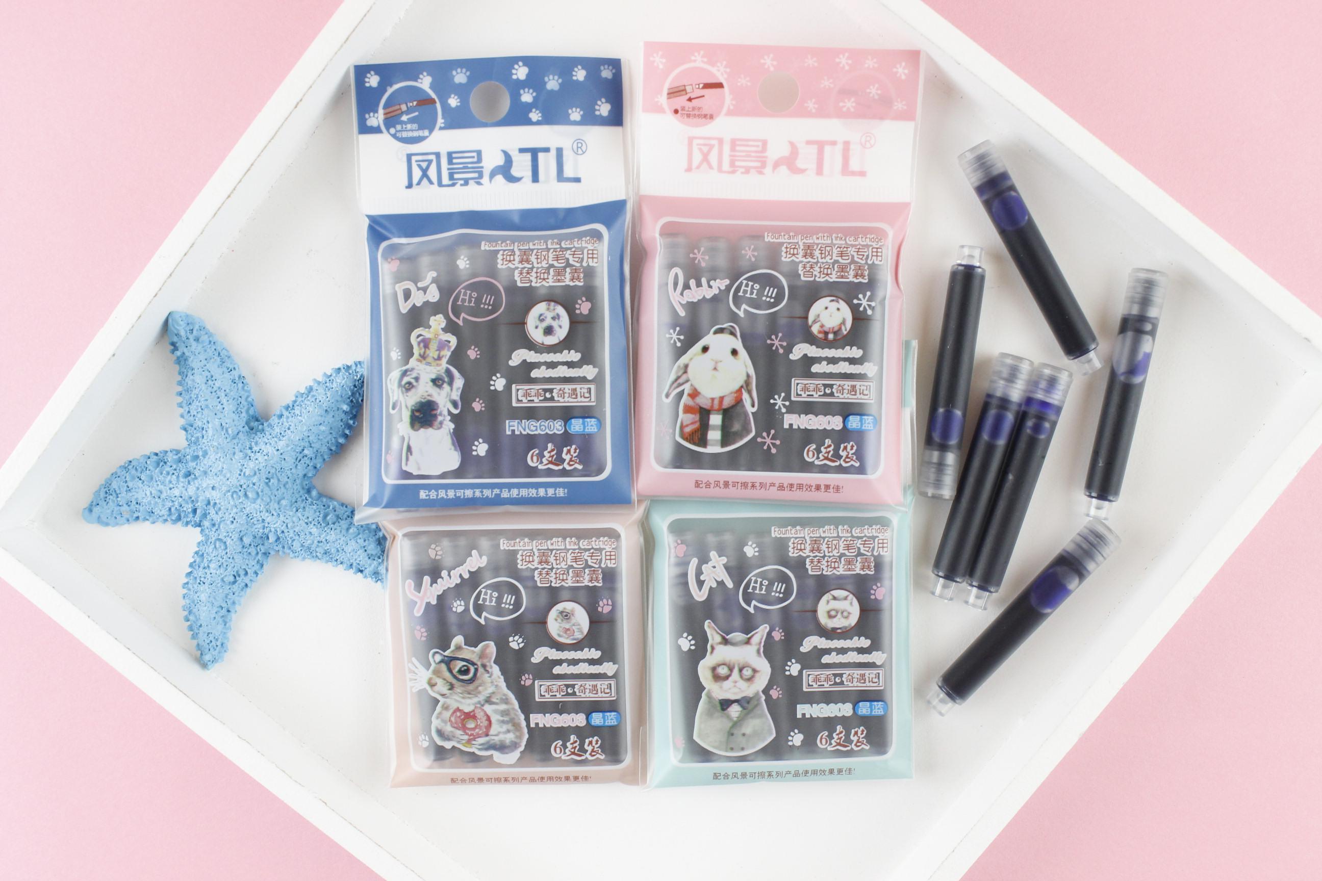 韩版钢笔文具学生芯笔芯替换囊可替换魔时尚替换囊可爱蓝色v钢笔