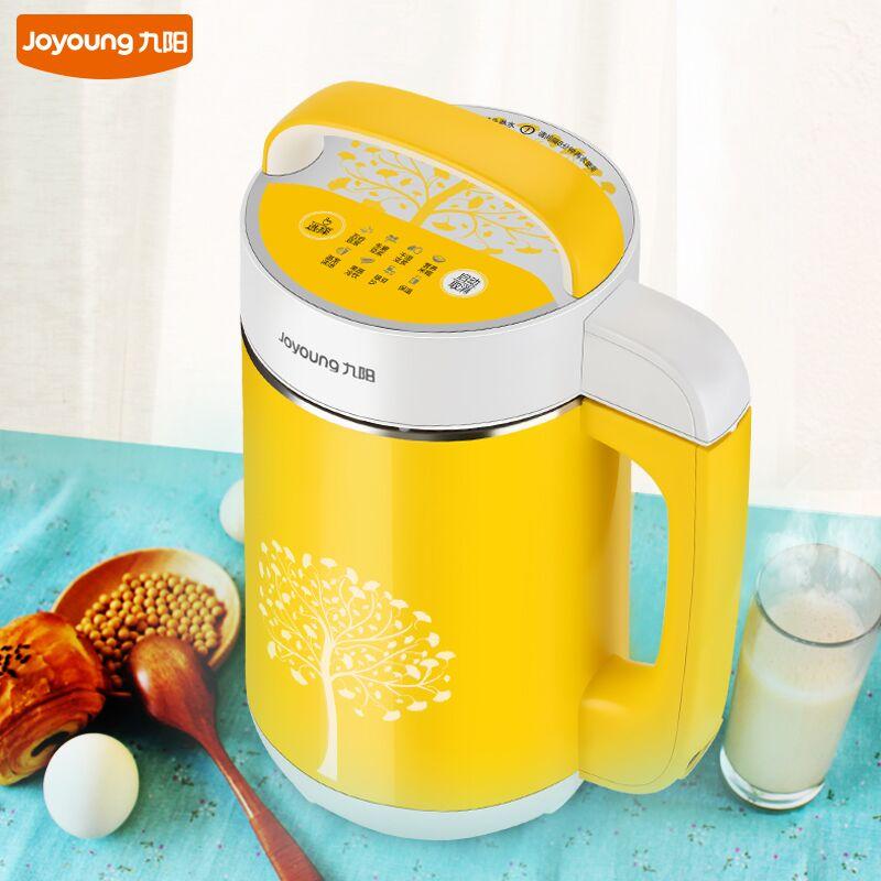 【九阳】家用全自动多功能豆浆机