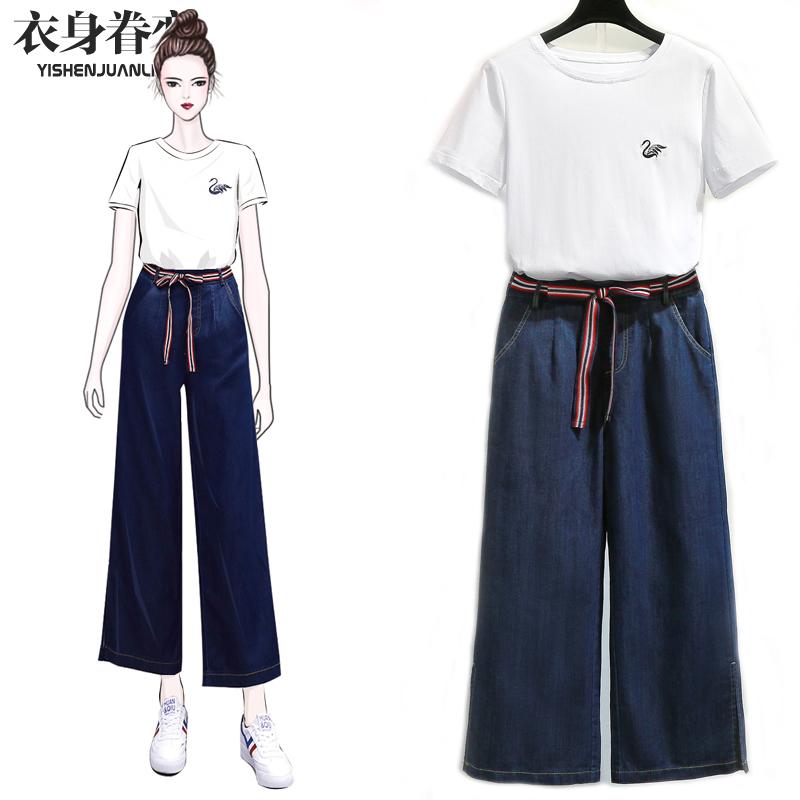 网红牛仔套装女夏2018新款短袖上衣高腰阔腿裤休闲时尚两件套韩版