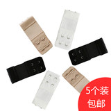 5 loading underwear buckle extended buckle bra extended buckle growth 2 buckle buckle underwear accessories
