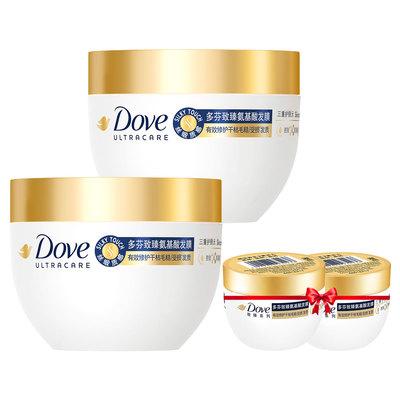 多芬致臻氨基酸赋活小金碗发膜修护干枯烫染受损柔顺滋养280g*2罐