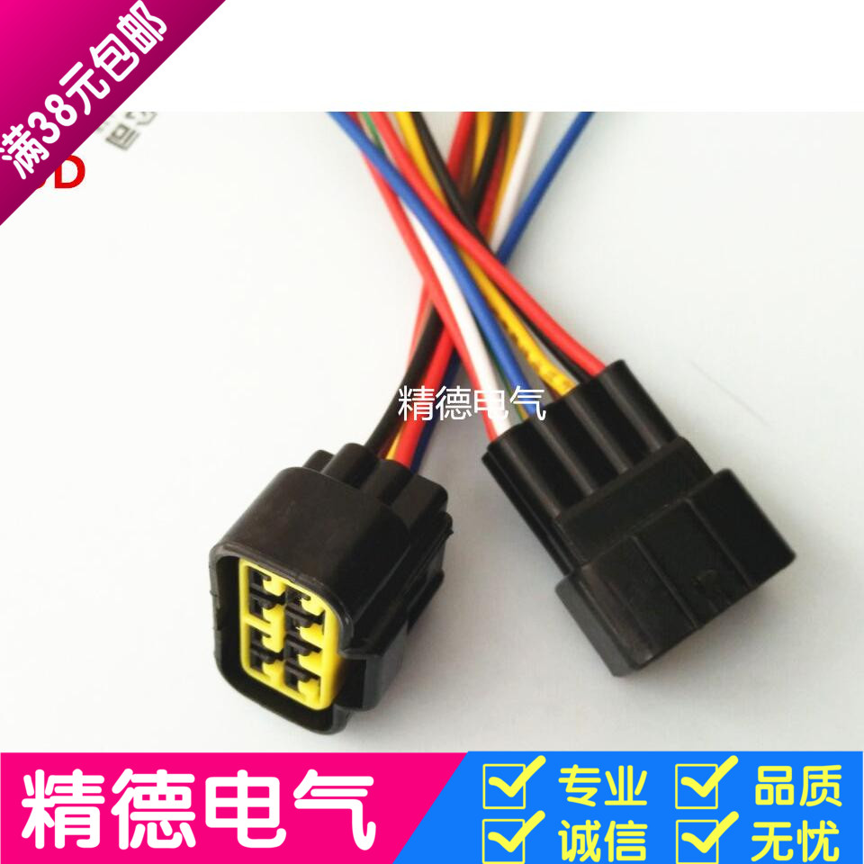 USD 5.09] Car wiring harness waterproof male and terminals ... on radio connectors, terminal connectors, wire cage connectors, sensor connectors, wire block connectors, wire ring connectors, power supply connectors, frame connectors, wire plug connectors, wire clip connectors, relay connectors, wire lock connectors, wire panel connectors, wire jumper connectors, wire connector kit, wire post connectors, headlight connectors, wire bolt connectors, wire nut connectors, wire rope connectors,