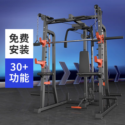 Yulong squat rack home Smith multifunctional comprehensive training fitness equipment set combination commercial squat rack
